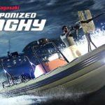 GTA Online : Bonus, voiture du casino et promos de la semaine du 25 février