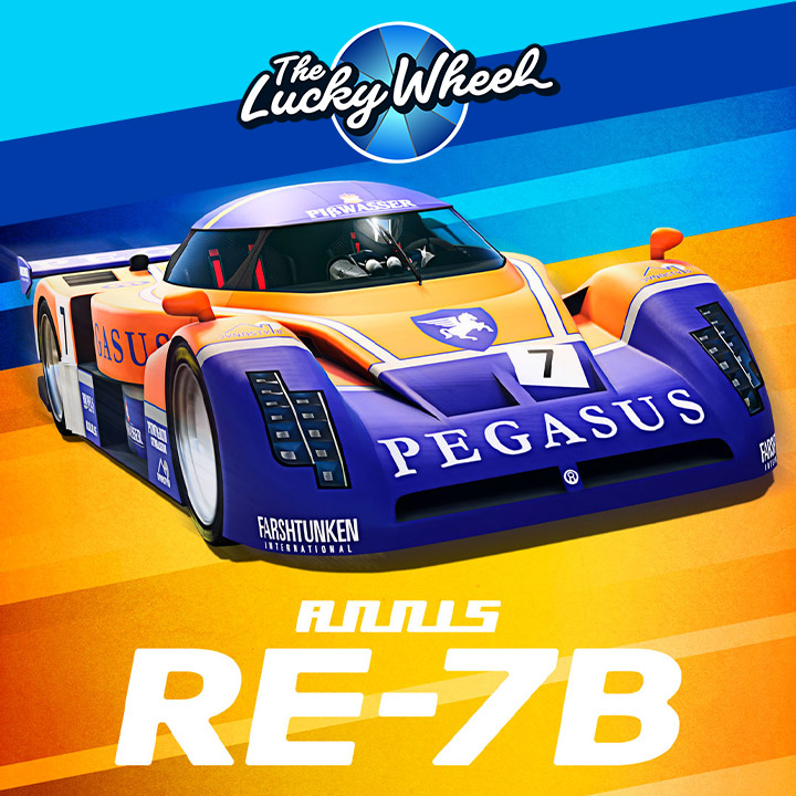 Annis RE-7B - GTA Online